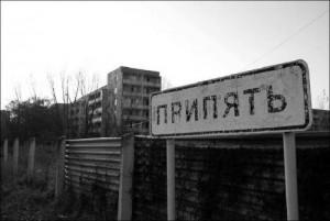 Чернобыль матушка Алипия