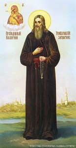 illarion