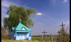 molitvennik