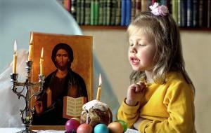 iscelenie-malchika-ot-glaznoj-bolezni-po-molitvam-matushki-alipii