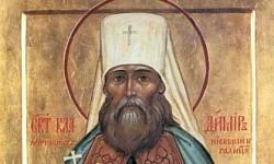muchenicheskaya-konchina-mitropolita-vladimira
