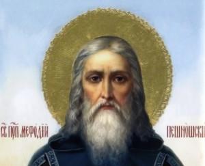 icon_mefodii_peshnoshskii