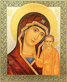 slovo-v-den-prazdnovaniya-kazanskoj-ikone-bozhiej-materi